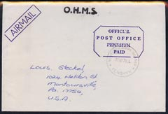 Cook Islands 1979 OHMS cover to USA with boxed Official/ Post Office/ Penrhyn/ Paid in violet and cancelled