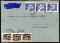 Poland 1950 Cover cancelled GRYBOW