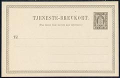 Denmark 1908 3ore postal stationery card unused and very fine