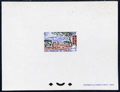 French Somali Coast 1965 Dadwayya 6f Epreuves de luxe sheet in issued colours, as SG 484