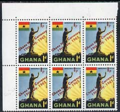 Ghana 1965 New Currency 1p on 1d Nkrumah Statue unmounted mint block of 6, one stamp with n for h in Ghana