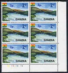 Ghana 1965 New Currency 2p on 2d Volta River unmounted mint plate block of 6 with varieties: R4/5 damaged p in 2p and broken r in Currency, R6/4 broken u in Currency & R6/5 damaged urr in Currency