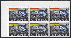 Ghana 1965 New Currency 4p on 4d unmounted mint block of 6, three upper stamps with top of 4 missing, stamps on