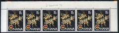 Ghana 1965 New Currency 11p on 11s unmounted mint strip of 6, one stamp with sloping value