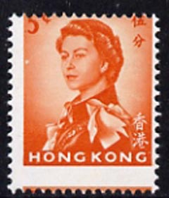 Hong Kong 1966 5c red-orange unmounted mint single with fine 2mm shift of horiz perfs