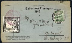 Hungary 1925 Balloon Flight - copy of Feldpost letter sheet with