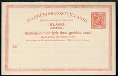 Iceland 10 aur + 10 aur reply paid postal stationery card
