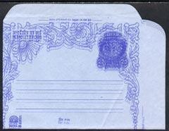 Aerogramme - India 1980
