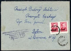 Poland 1950 Cover cancelled BYTOM 2