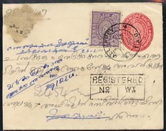Indian States - Travancore Registered postal stationery card commercially used