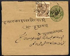 Indian States - Hyderabad Locally used postal stationery envelope