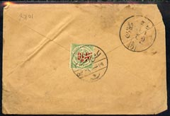 Indian States - Hyderabad Commercial cover bearing 1/2 anna adhesive