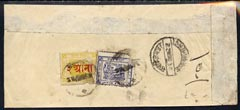 Indian States - Jaipur 1930c Native cover bearing 1/2a ultra & 1926 3a on 1r surch (damaged but well tied)