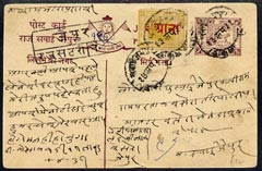 Indian States - Jaipur 1926c Native 1/4a postal stationery card with additional 1926 3a on 1r