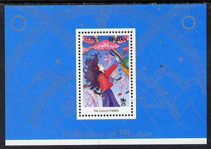 Bhutan 1996 Folktales m/sheet (25nu value) unmounted mint