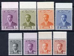 Iraq 1957-58 Unissued King Faisal  set of 8 unmounted mint, ex archives