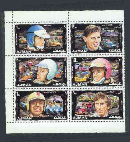 Ajman 1971 Racing Drivers (horiz) set of 6, Mi 1067-72A (J Clark, B McLaren, J Rindt etc) unmounted mint