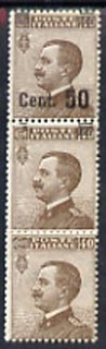 Italy 1923 Victor Emmanuel vert strip of 3, upper stamp surcharged 50c on 40c, lower two with surch omitted (albino impressions) top stamp with tiny pinhole, a rare item,...