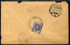 Malaya - Penang 1920 Pre-printed cover to Sumatra bearing Straits 10c blue well tied