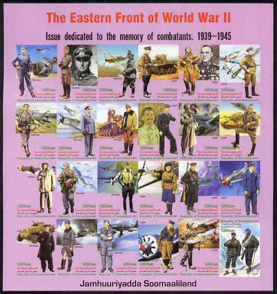 Somaliland 2011 The Eastern Front of WW2 #2 imperf sheetlet containing 24 values unmounted mint