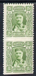 Montenegro 1907 5pa pale green unmounted mint vert pair imperf between (SG 131var)