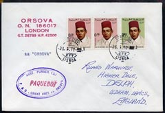 Morocco used in Lisbon (Portugal) 1970 Paquebot cover to England carried on SS Orsova with various paquebot and ships cachets