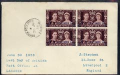 Morocco Agencies - Spanish Currency 1938 cover to UK bearing Coronation block of 4 cancelled Larache 30 June - the last day this PO was in operation