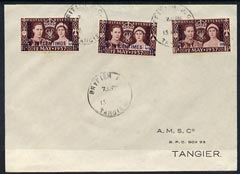 Morocco Agencies 1937 cover franked 1.5d KG6 Coronation French & Spanish surchs and also Tangier opt, all cancelled large skeleton type British P.O./Tangier cds on day of issue, scarce pmk