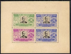 Nicaragua 1938 75th Anniversary of Postal Administration perf sheetlet of 4 in alternative colour (50c in blue instead of red) unmounted mint