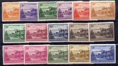 Norfolk Island 1947 Ball Bay set complete plus extra 6d & 9d, all fresh mounted mint, SG 1-12a cat \A342