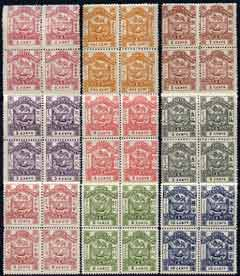 North Borneo 1887 Postage & Revenue set forgeries 1/2c to 10c in