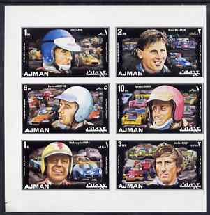Ajman 1971 Racing Drivers (horiz) imperf set of 6 unmounted mint, Mi 1067-72B (J Clark, B McLaren, J Rindt etc)