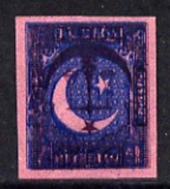 Pakistan 1948 De La Rue proof of 1a blue single superimposed over 6p violet (inverted), reverse shows numerous impressions