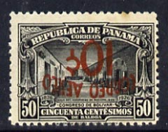 Panama 1937 Air 10c on 50c with surch inverted (only 1 sheet recorded) brown gum but unmounted mint SG 324a