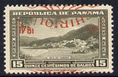 Panama 1949 Chiriqui Centenary 15c with opt inverted unmounted mint, listed as SG494a but unpriced