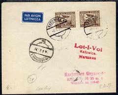 Poland 1929 First flight cover Katowice to Warsaw franked 2 x 5gr tied Katowice cds and Warsaw b/stamp, clean and only 200 covers flown