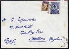 Poland 1950 Cover cancelled BYTOM  3