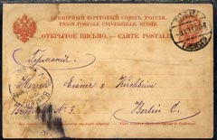 Russia 1904 postal stationery card to Germany