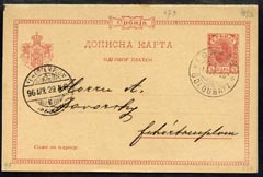 Serbia 1896 5p red p/stat reply paid card to