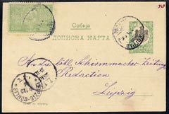 Serbia 1904 5p green p/stat card to Liepzig bearing addit 5p val, mainly fine