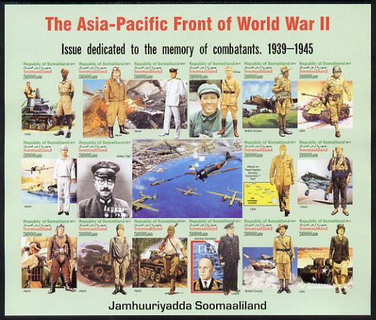 Somaliland 2011 The Asia-Pacific Front of World War II imperf sheetlet containing 16 values unmounted mint