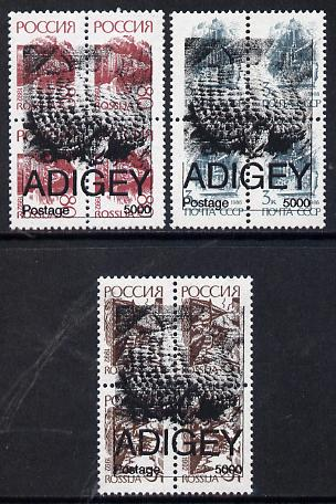 Adigey Republic Tortoise? opt set of 3 values each design opt
