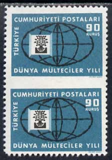Turkey 1960 Refugee Year 90k unmounted mint pair imperf between
