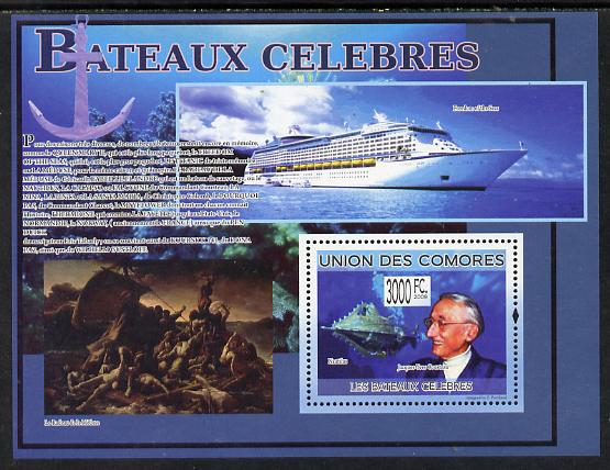 Comoro Islands 2009 Famous Ships perf s/sheet unmounted mint Michel BL 497