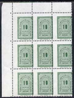Turkey 1963 Official 10k green unmounted mint corner block of 9 with fine shift of perfs