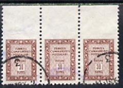 Turkey 1960 Official 30k red-brown used strip of 3 imperf between stamps and margin