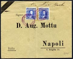 Venezuela 1907c Official cover to Signor Mottu, Napoli bearing 25c Blue x 2 tied purple cds