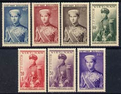 Vietnam 1959 Crown Prince Bao Long set of 7 unmounted mint SG 91-7 cat \A332