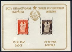 Yugoslavia 1945 Constituent Assembly m/sheet, sl wrinkles but unmounted mint, SG MS 524d
