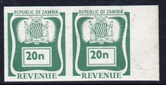 Zambia 1968 Revenue 20n green imperf proof pair
